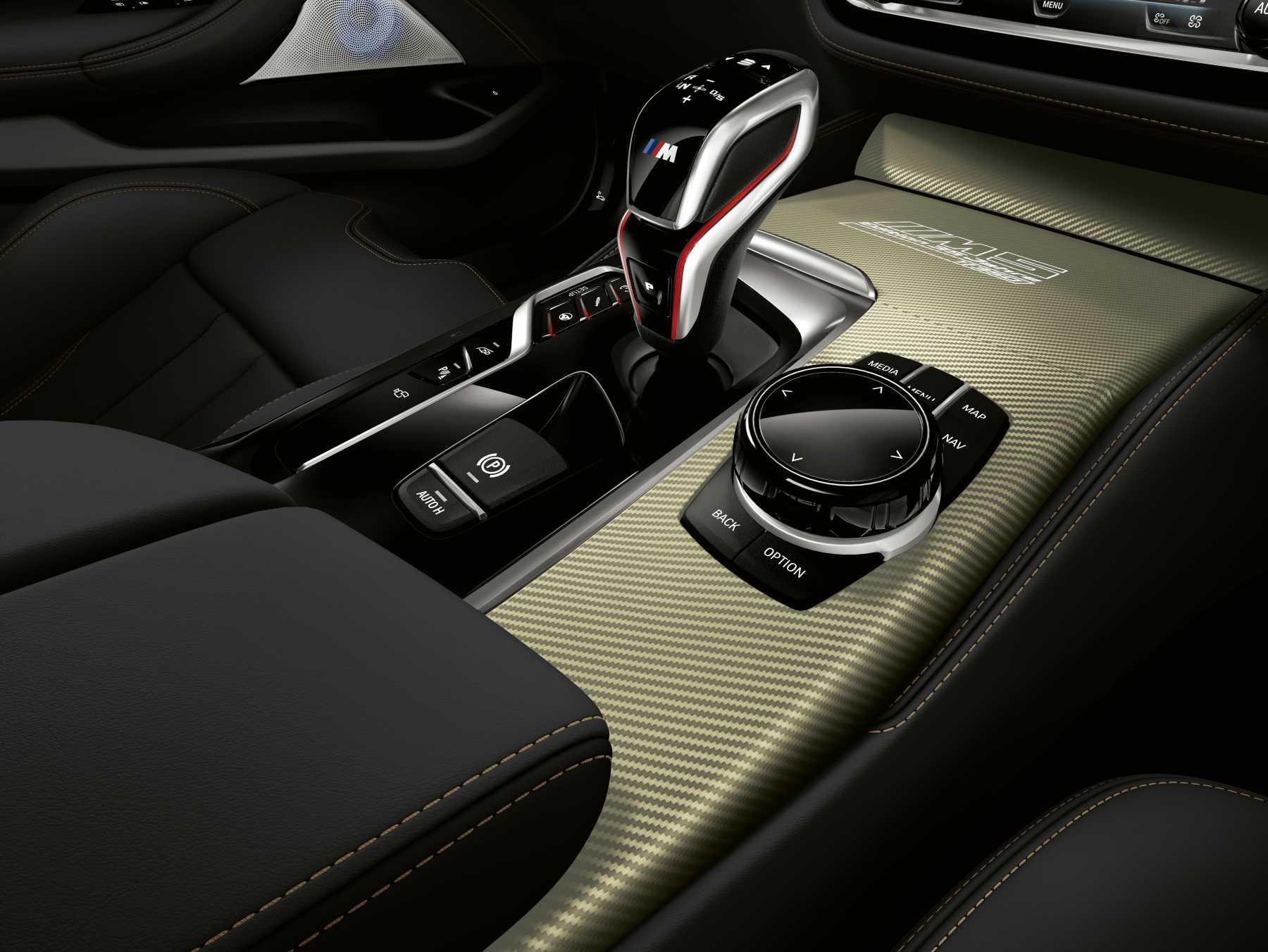 The BMW M5 Edition 35 Jahre Centre Console