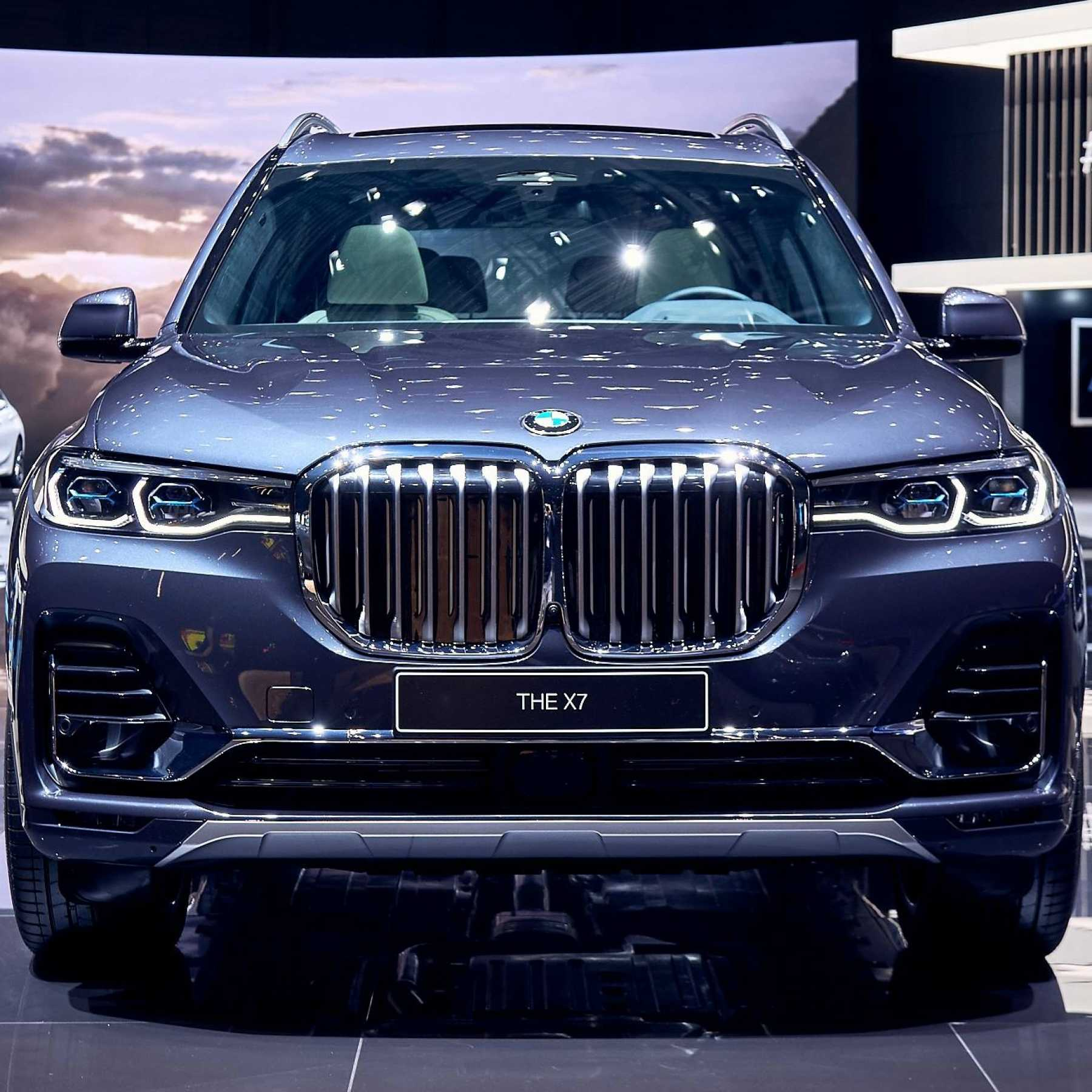 X7 Front End