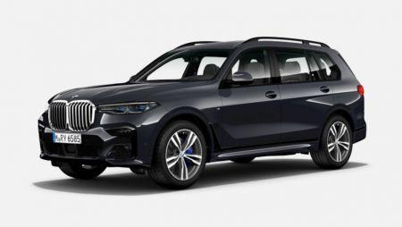 New BMW X7 POPULAR MODEL. BMW X7 xDrive40i M Sport