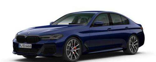 New BMW 5 Series Plug-in Hybrid
