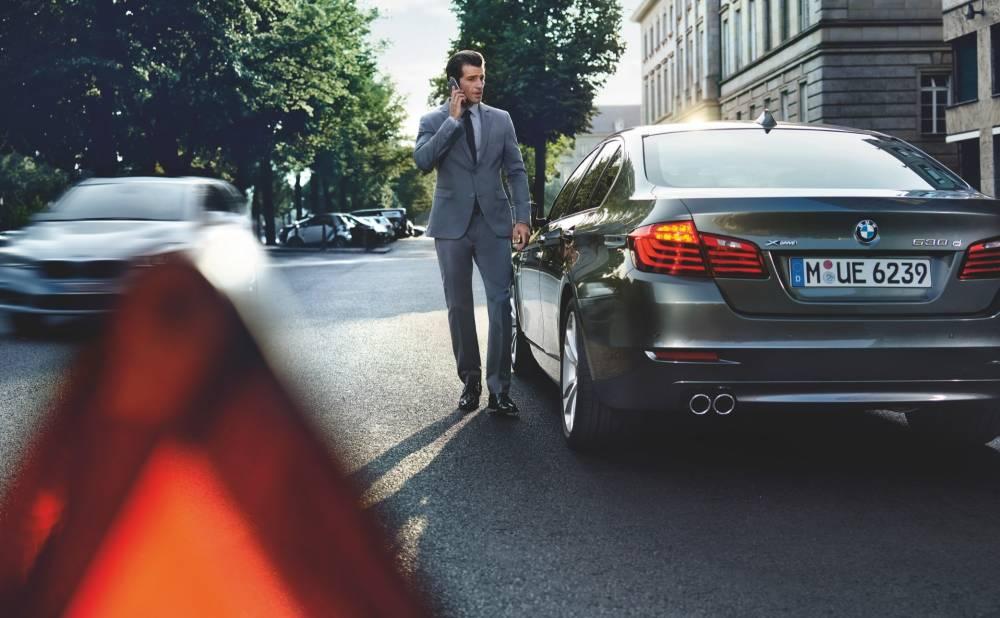 BMW Bodyshop Accident Call