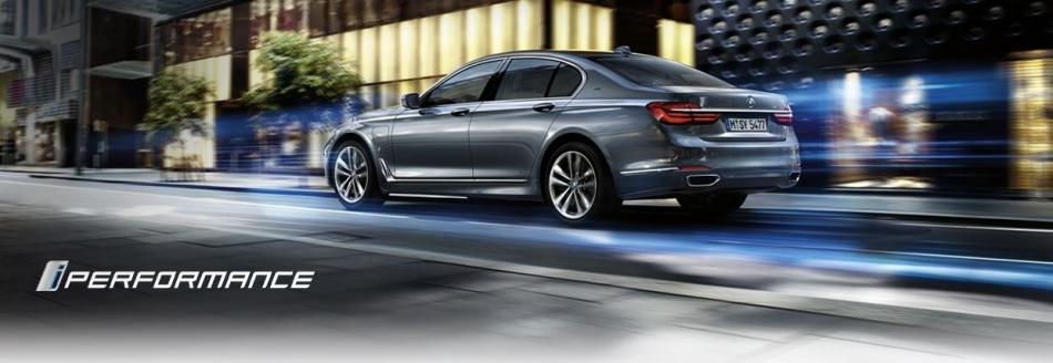 THE NEW BMW PHEV RANGE