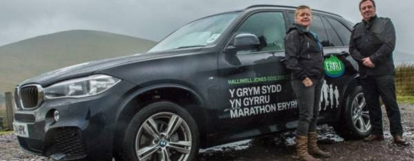 Halliwell Jones Partner Up to be the driving force behind the 32nd Snowdonia Marathon Eryri 2014
