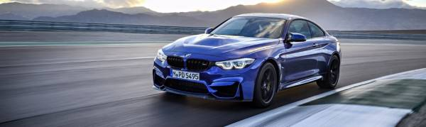 THE ALL-NEW BMW M4 CS