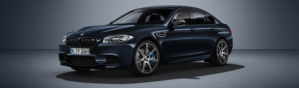 THE NEW BMW M5 COMPETITION EDITION HAS NOW BEEN RELEASED.