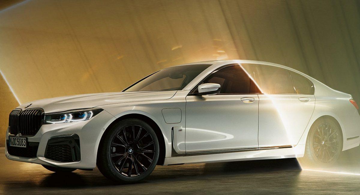 BMW 745e Saloon