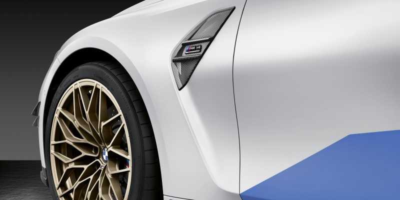 2020 BMW M3 M Performance parts wheel